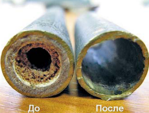 Прочистка труб: до и после