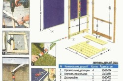 Схема душевой кабины и перечень материалов для душа