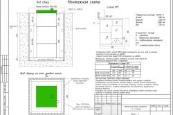 Схема монтажа септика для дачи