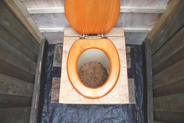 Туалет с торфяным наполнителем