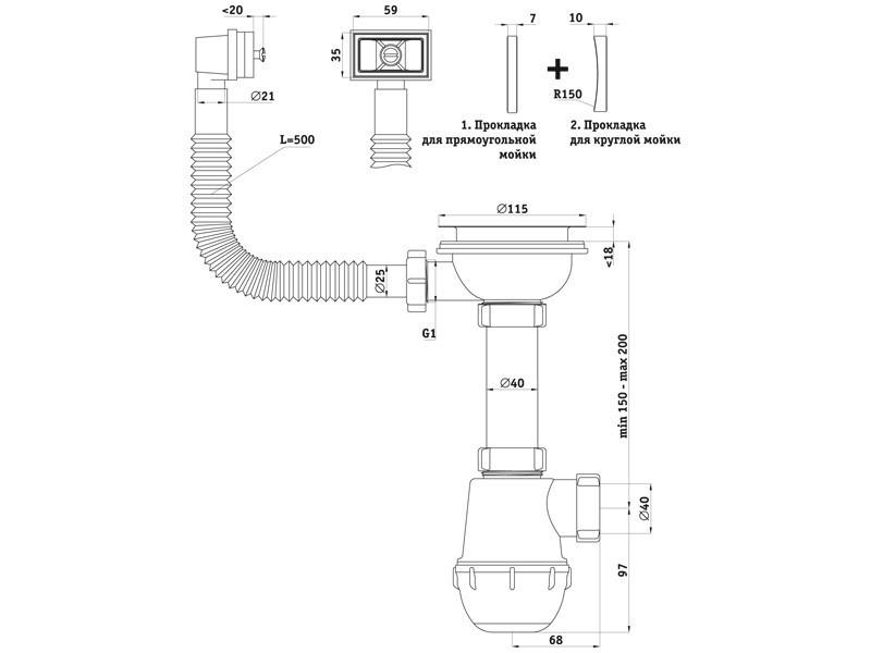 Схема установки сифона на кухне